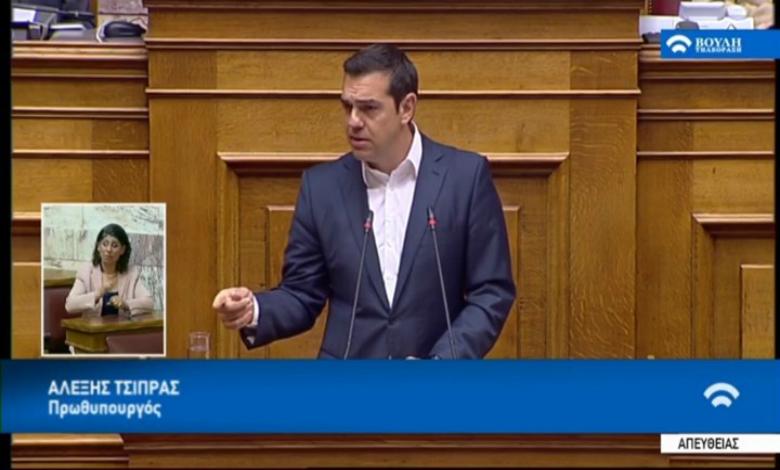 """(ΒΙΝΤΕΟ) Στη Βουλή ο Αλέξης Τσίπρας ξεκαθάρισε: """"Οριστική, αμετάκλητη και αδιαπραγμάτευτη η έξοδος από τα μνημόνια τον Αύγουστο του 2018"""""""
