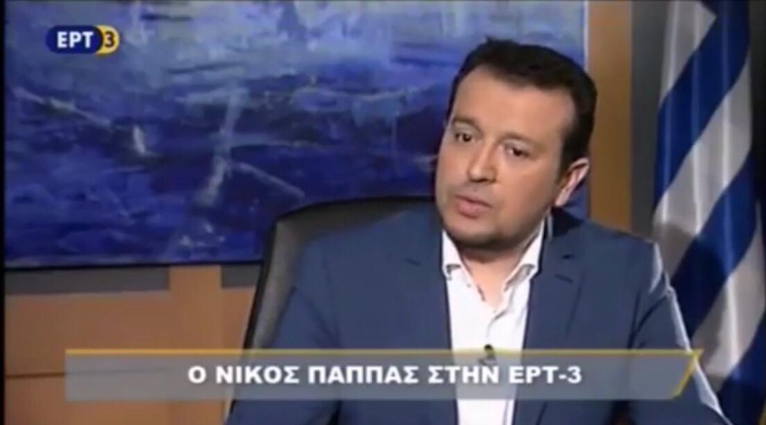 Νίκος Παππάς κατά ΣΚΑΪ: «Δεν μπορεί να βλέπουμε 13 φορές τη μέρα Ερντογάν και μία Ελλάδα»