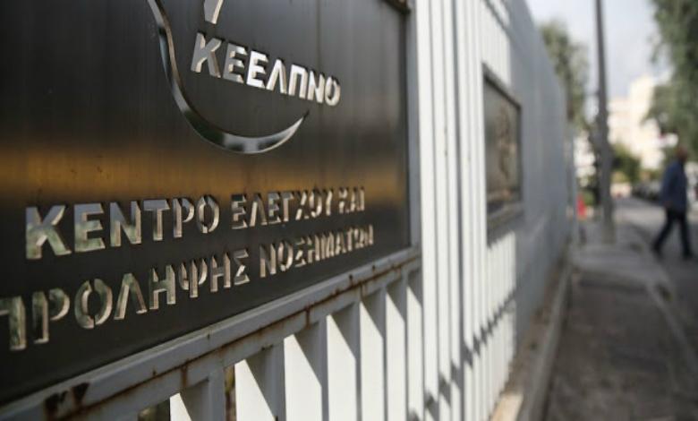 ΚΕΕΛΠΝΟ-Η δικαιοσύνη εξατομίκευσε τις ευθύνες [ΒΙΝΤΕΟ]