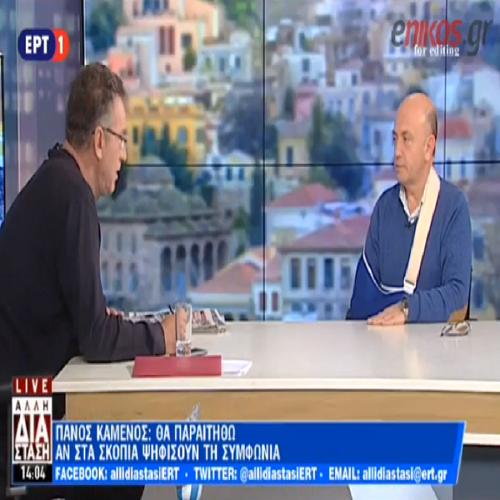 Θεόδωρος Τοσουνίδης (ΑΝΕΛ) «Θα διαψεύσουμε τους συκοφάντες-Η ΝΔ μπολιάζει τον ακραίο λόγο»