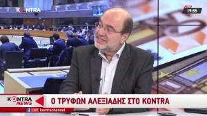 """Τρύφων Αλεξιάδης στο KONTRA """"Το καλύτερο δώρο για την κυβέρνηση είναι η καταστροφολογία της ΝΔ"""""""