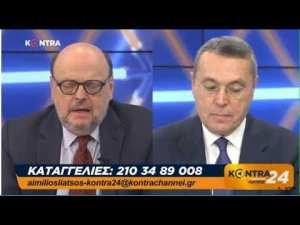 """ΚΑΡΦΙΑ Ευάγγελου Αντώναρου στο KONTRA ! """"Αν ο Κυριάκος Μητσοτάκης θέλει να επιστρέψουν οι Νεοδημοκράτες πρέπει να…."""""""