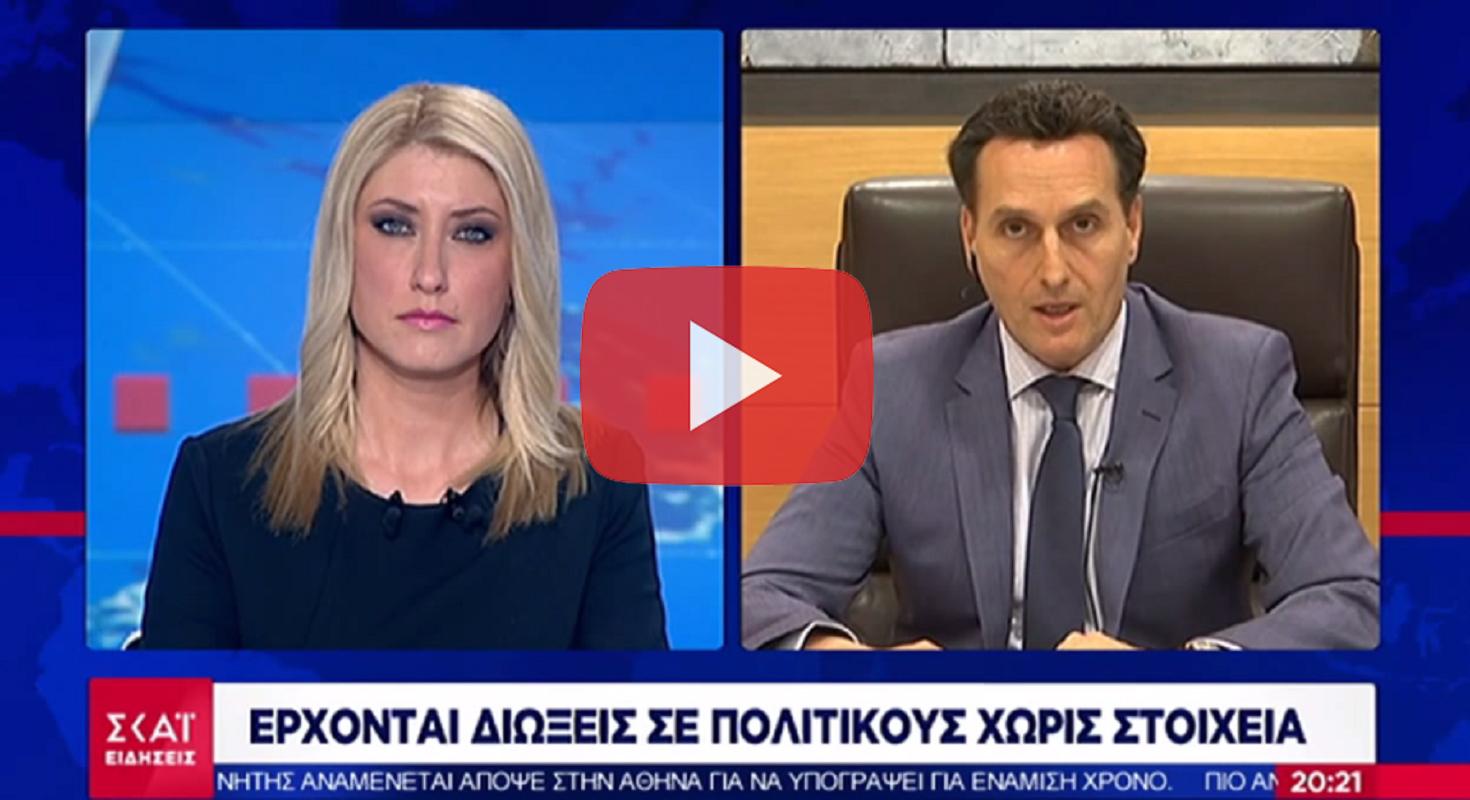 "⚖️ΑΝΑΤΡΟΠΗ στην υπόθεση #Novartis ""Δεν μπορούν να ασκηθούν ποινικές διώξεις παθητικής δωροδοκίας διότι έχουν παραγραφεί βάση άρθρου 86 περί ευθύνης Υπουργών"" λέει ο συνήγορος  Μιχάλης Δημητρακόπουλος [ΒΙΝΤΕΟ]"