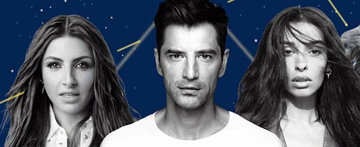 Συναυλία για καλό σκοπό – Σάκης Ρουβάς, Έλενα Παπαρίζου και Ελένη Φουρέιρα στον Ιππόδρομο Αθηνών στις 22 Σεπτεμβρίου