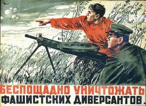 Η Ημέρα της Νίκης στην ΕΣΣΔ και τώρα στη Ρωσία εορτάζεται στις 9 Μαΐου σε αντίθεση με τη Δ Ευρώπη. Η Συνθηκολόγηση έγινε στις 11μμ ώρα Βερολίνου, δηλ. 1πμ της επομένης ώρα Μόσχας (7)