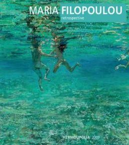 ΜΑΡΙΑ-ΦΙΛΟΠΟΥΛΟΥ (13)