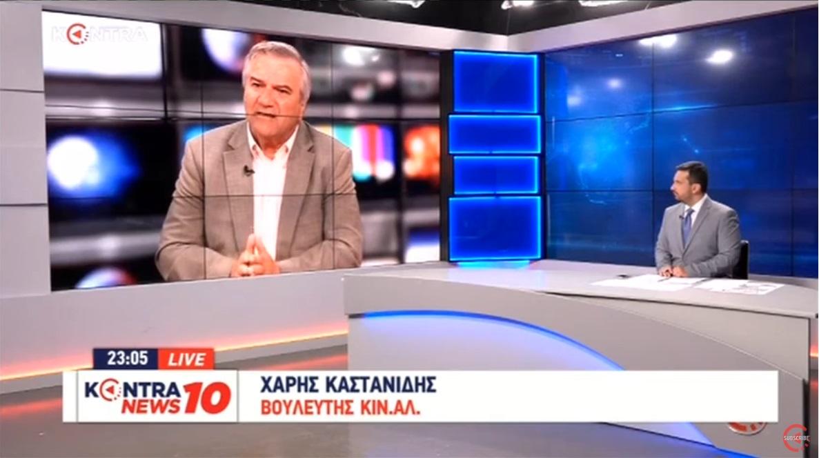 """Χάρης Καστανίδης: """"Η υπόθεση Novartis χρειάζεται ψύχραιμες προσεγγίσεις"""""""