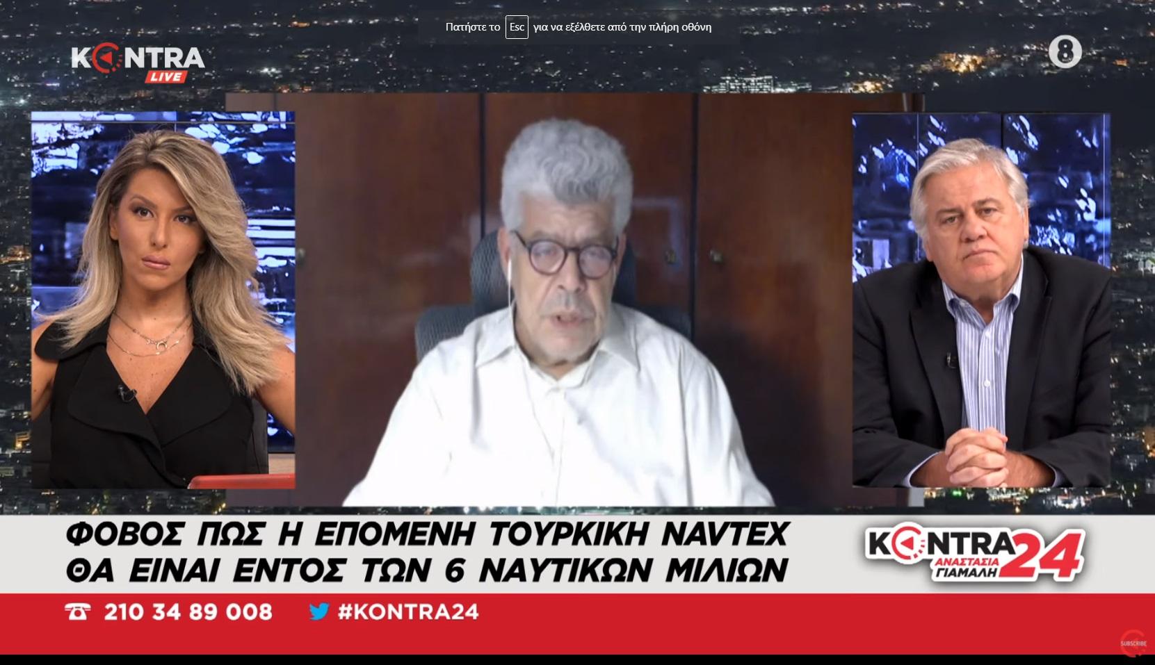 """Ιωάννης Μάζης: """"Να πυροβολήσει πρώτη η Ελλάδα…"""""""