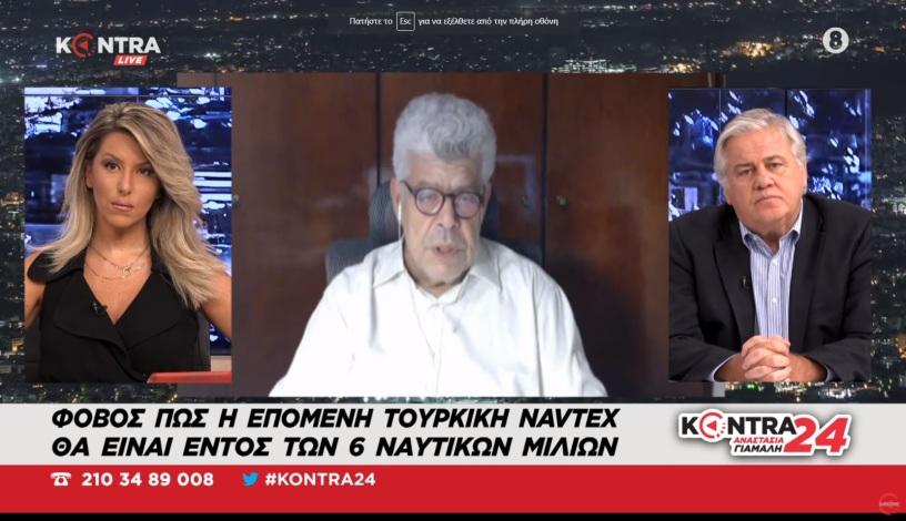 """Ιωάννης Μάζης: """"Να πυροβολήσει πρώτη η Ελλάδα επιδιώκει η Τουρκία για να δημιουργήσει ζήτημα"""" (Βίντεο)"""
