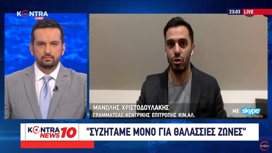 Μανώλης Χριστοδουλάκης: Ικανοποιημένος ο Μητσοτάκης και χωρίς κυρώσεις @Manolis_Chr @kinimallagis @pasok