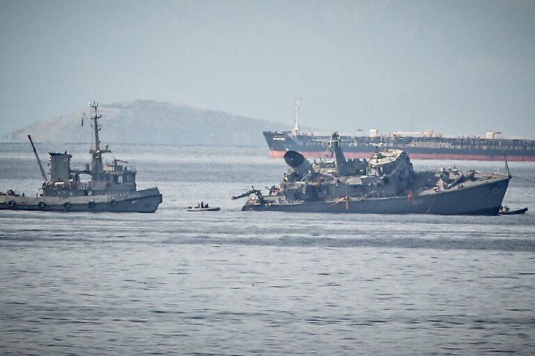 Καλλιστώ σύγκρουση: Η Ελλάδα έχασε πολεμικό πλοίο εν καιρώ ειρήνης μέσα στο μεγαλύτερο λιμάνι της χώρας (Βίντεο)
