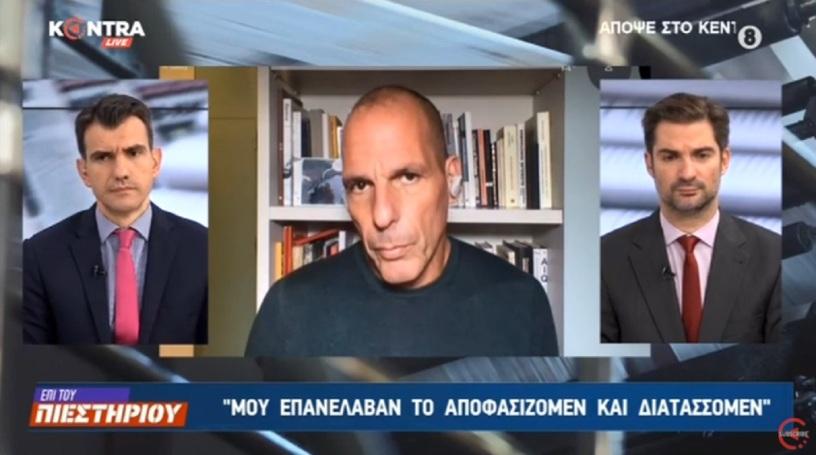 Γιάνης Βαρουφάκης σε Μιχάλη Χρυσοχοϊδη Πρόθεσή μας να κάνουμε την πορεία Πολυτεχνείου με ασφάλεια (Βίντεο) @yanisvaroufakis @mera25_gr