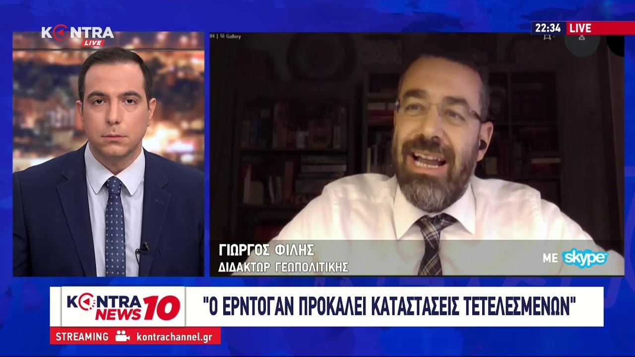 Γιώργος Φίλης: Σε Θερμό Επεισόδιο με Τουρκία μας οδηγεί η ΕΕ