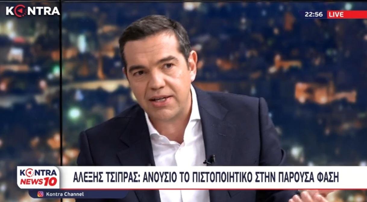 Αλέξης Τσίπρας: Η χώρα δεν έχει κυβέρνηση – Πανηγυρίζουν όταν ο υπόλοιπος κόσμος βρίσκεται σε θλίψη