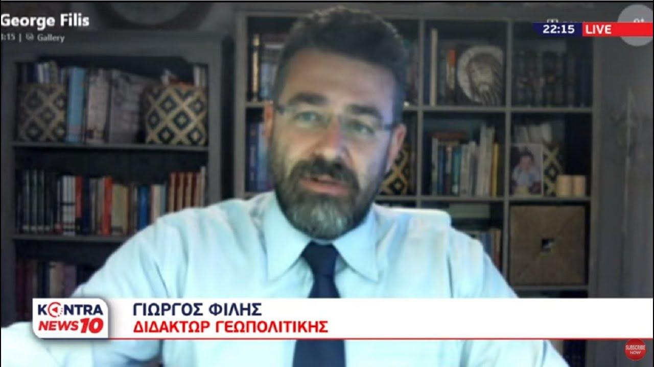 Γιώργος Φίλης: Απείθεια κατά Ερντογαν από στρατιωτικούς